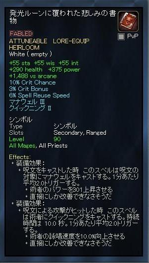 EQ2_000003c.jpg