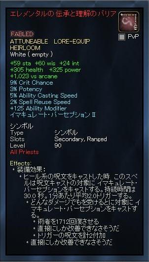 EQ2_000007c.jpg