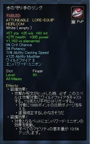 EQ2_000008a.jpg