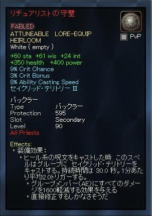 EQ2_000008b.jpg
