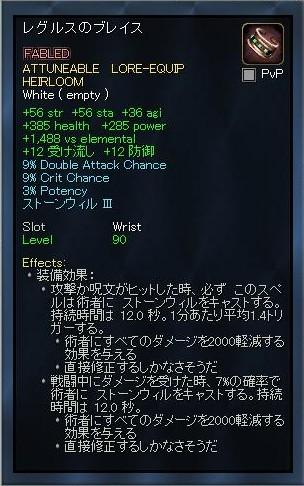 EQ2_000008c.jpg
