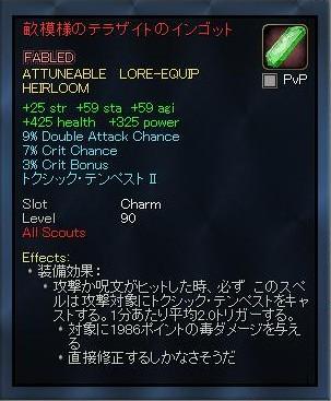 EQ2_000008d.jpg