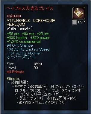 EQ2_000008e.jpg