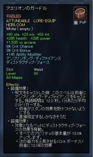 EQ2_000008f.jpg