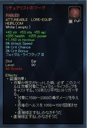EQ2_000008g.jpg