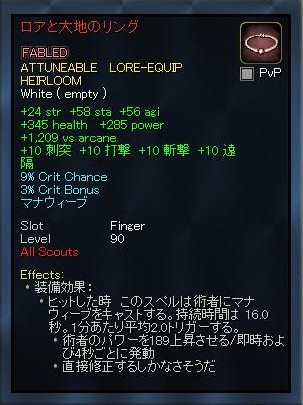 EQ2_000008h.jpg