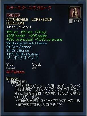 EQ2_000008i.jpg