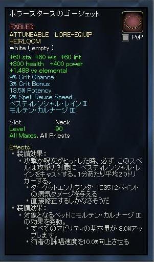 EQ2_000008j.jpg