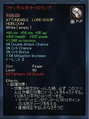 EQ2_000008k.jpg