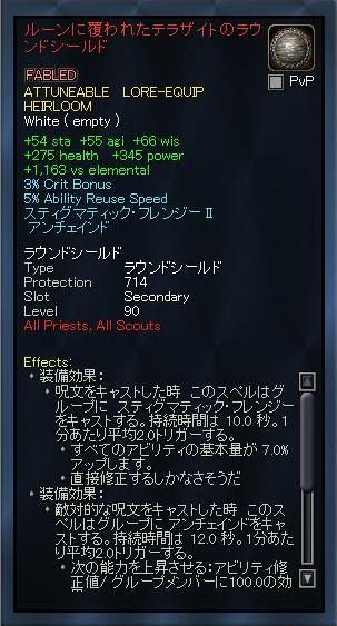 EQ2_000008l.jpg