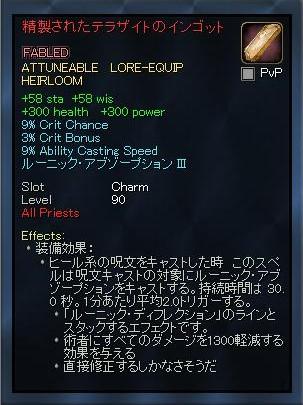 EQ2_000008n.jpg