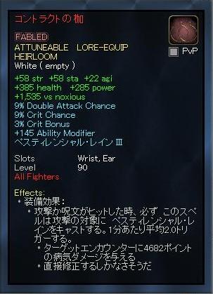 EQ2_000008o.jpg