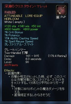EQ2_000008q.jpg