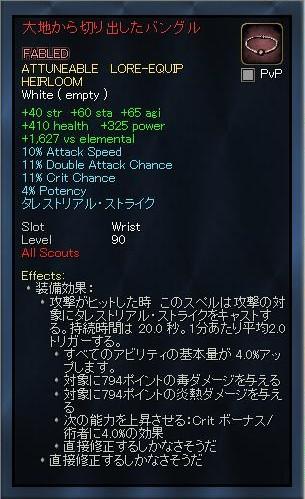 EQ2_000008r.jpg