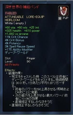 EQ2_000008v.jpg