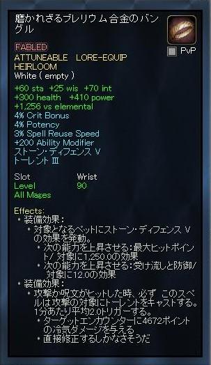 EQ2_000008w.jpg