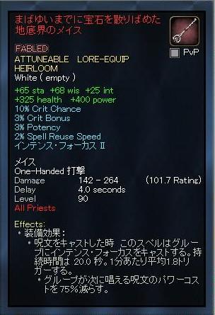 EQ2_000008x.jpg