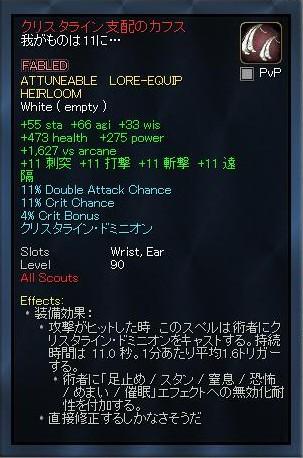 EQ2_000008z.jpg