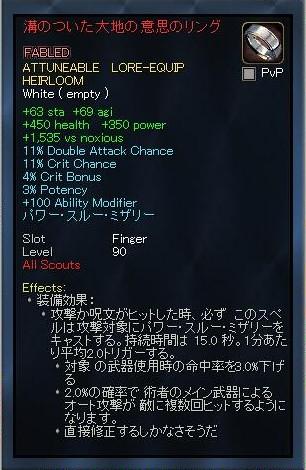 EQ2_000009a.jpg