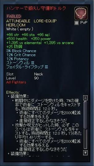 EQ2_000009b.jpg