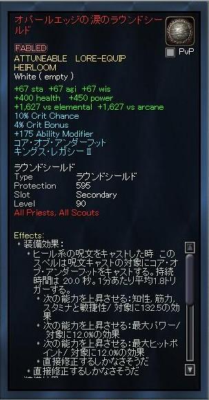 EQ2_000009c.jpg