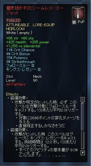 EQ2_000009d.jpg