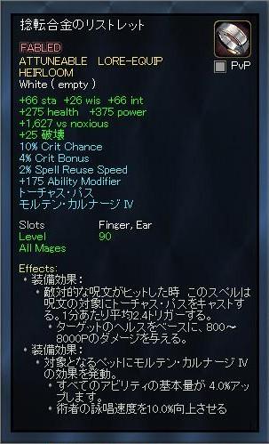 EQ2_000009e.jpg