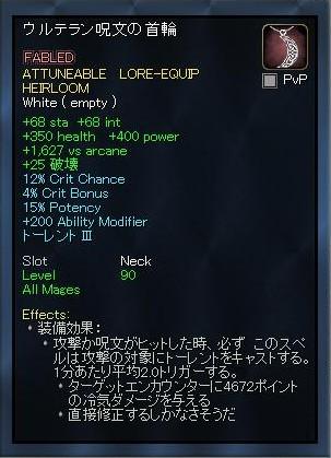 EQ2_000009f.jpg