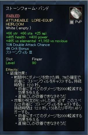 EQ2_000010.jpg