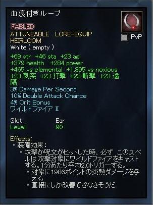 EQ2_000012.jpg