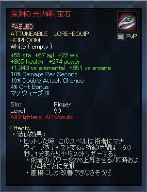 EQ2_000014.jpg