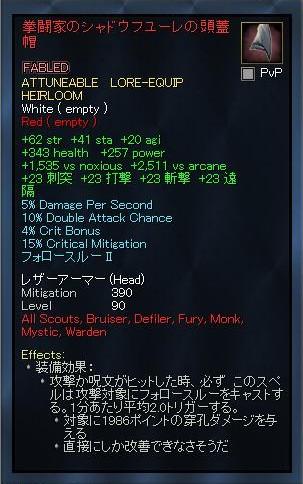 EQ2_000014a.jpg
