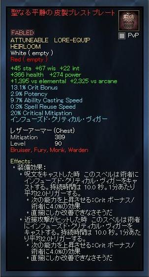 EQ2_000014b.jpg