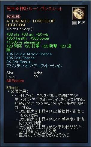 EQ2_000014c.jpg