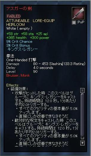EQ2_000014e.jpg