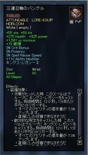EQ2_000014f.jpg