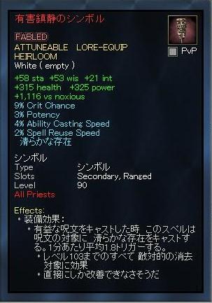EQ2_000015b.jpg