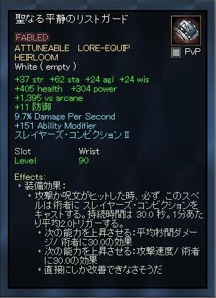 EQ2_000015c.jpg