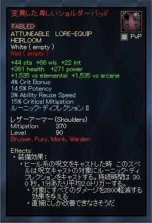 EQ2_000016.jpg