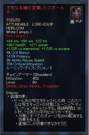 EQ2_000018.jpg