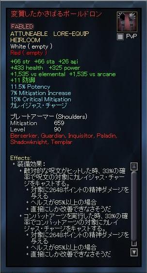 EQ2_000019.jpg