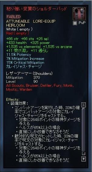 EQ2_000020.jpg