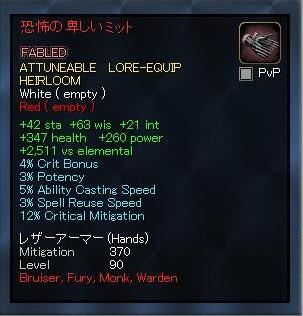 EQ2_000021c.jpg