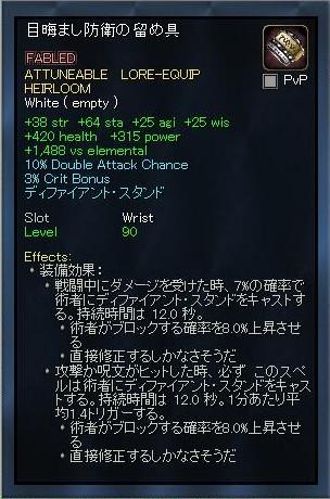 EQ2_000021e.jpg