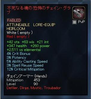 EQ2_000021f.jpg
