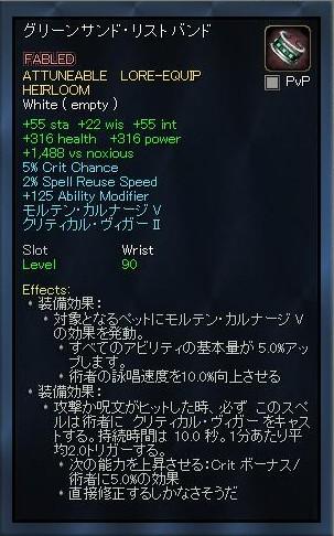 EQ2_000021h.jpg