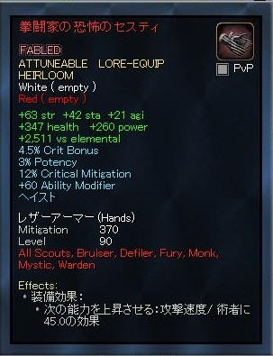 EQ2_000021m.jpg