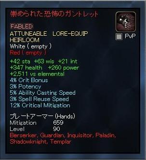 EQ2_000021n.jpg