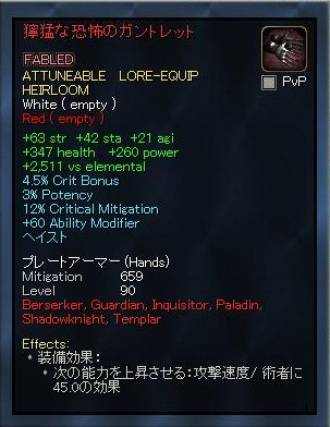 EQ2_000021o.jpg