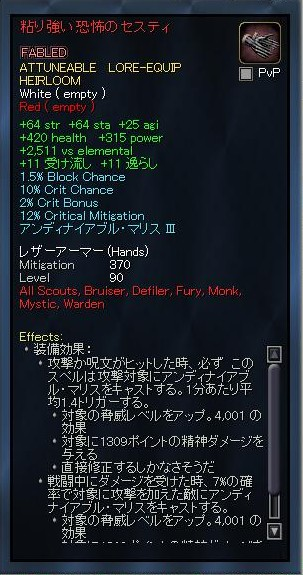 EQ2_000021q.jpg